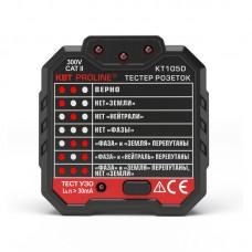 KT100 Бесконтактный детектор напряжения серия «PROLINE»