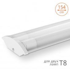 Светильник WOLTA WT82150-02 под светодиодные лампы T8 (лампа в комплект не входит) IP20