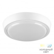 Светодиодный светильник WOLTA DBO01-10-6.5K 10Вт 6500K IP20